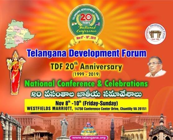 National Conference and Telangana Night