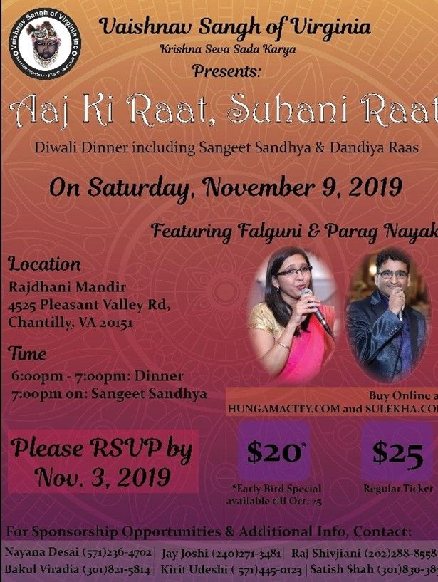 Diwali dinner and concert with Raas Garba