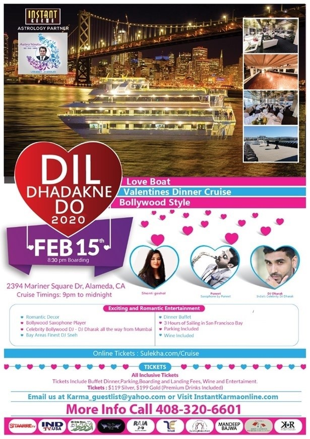 Dil Dhadakne Do - San Francisco Love Boat Valentines Cruise Bollywood Style