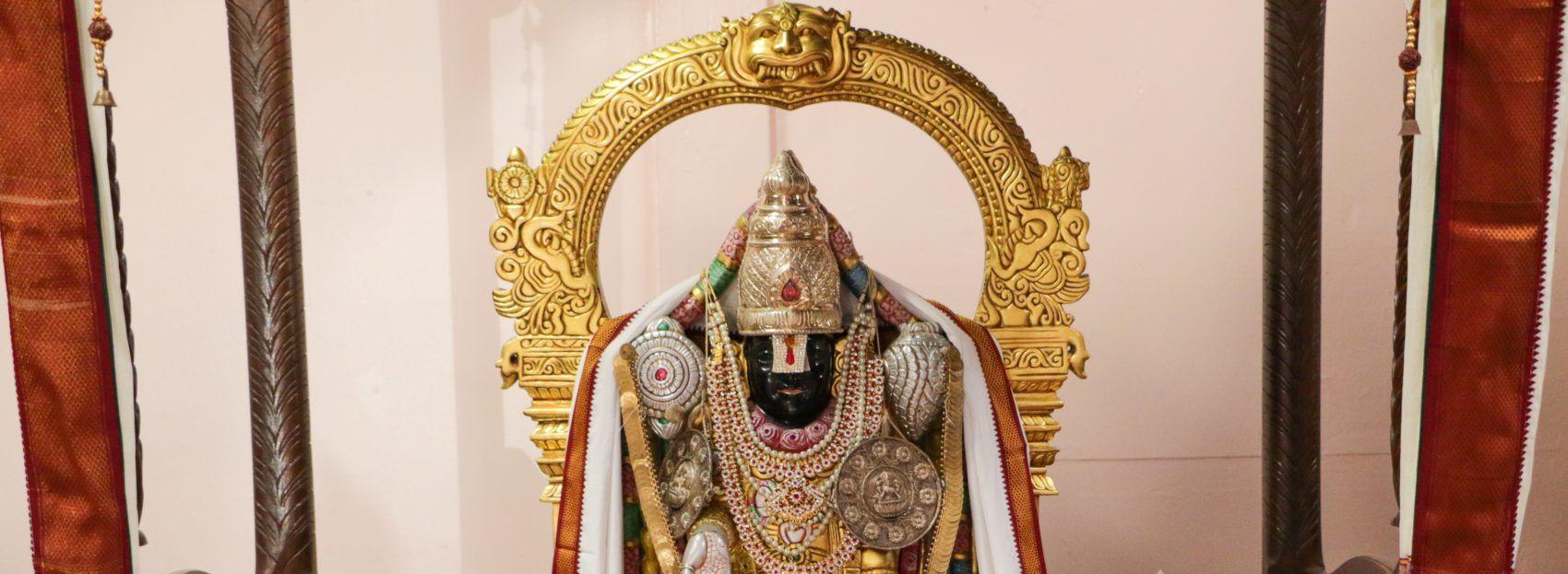 Sri Venkateshwara Abhishekam