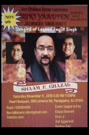 SHAAM-E-GHAZAL