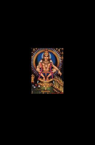 Swami Ayyappa Pooja