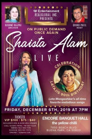 Shaista Alam Live in Los Angeles - 2019