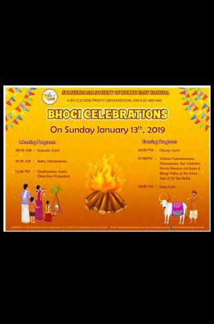 Bhogi Celebrations At Sai Temple