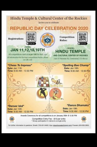 Republic Day 2020 Competition