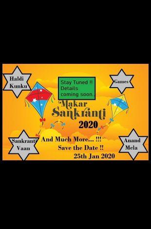 Makar Sankrant 2020