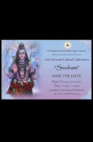 Mahasivaratri Cultural Celebrations