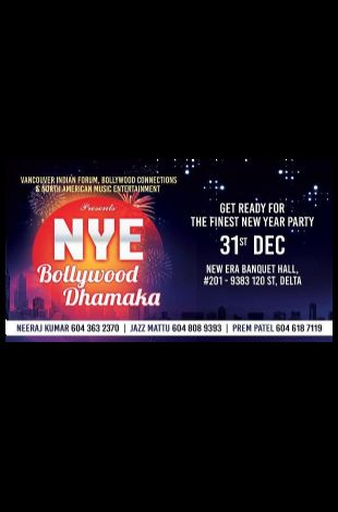 New Years Eve Bollywood Dhamaka - New Year Party 2020