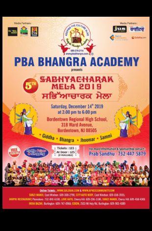PBA Bhangra's - Sabhyacharak Mela 2019