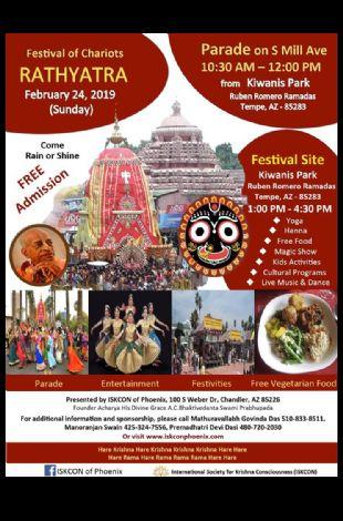 Festival Of Chariots - Jagannath Ratha Yatra