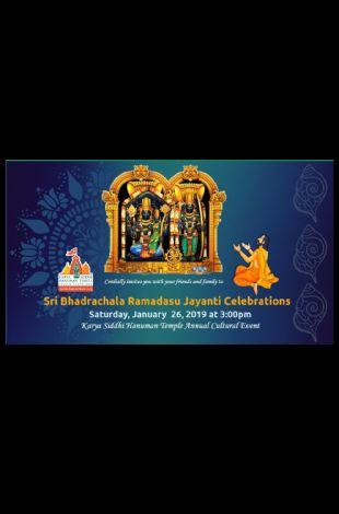 Sri Bhadrachala Ramadasu Jayanti Celebrations