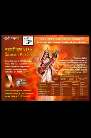 Saraswati Pujo for Non Members only
