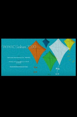 MMKC Sankrant 2020