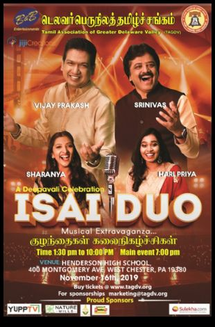 ISAI DUO - Tamil Musical Concert in PA