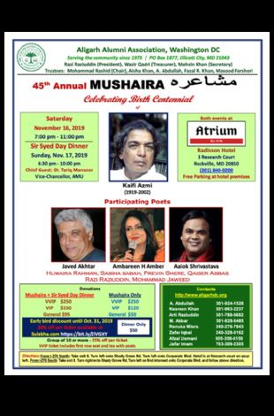 45th Annual Mushaira of The Aligarh Alumni Association