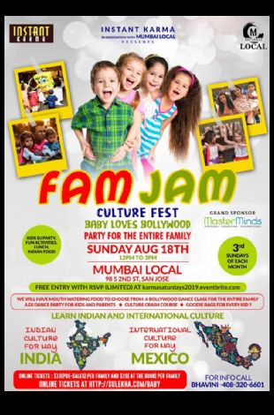 FAM JAM Culture FEST - Baby Loves Bollywood Disco