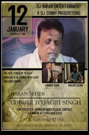IMRAN SEHER - A Tribute to JAGJIT SINGH