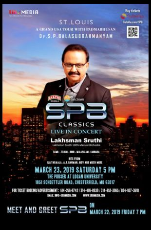 Meet and Greet with SPB