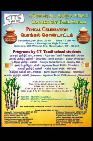 CT Tamil Sangam's Pongal Celebration