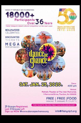 Dance Pe Dance 2020