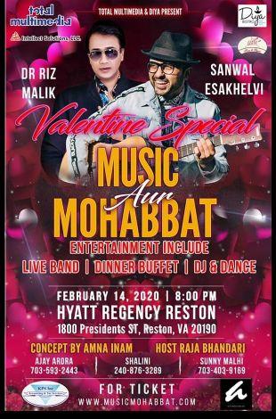 Music aur Mohabbat (Valentine Special)