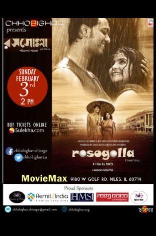 ROSOGOLLA Bengali Movie - Chicago Premiere