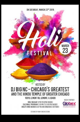 Holi 2019 Chicago