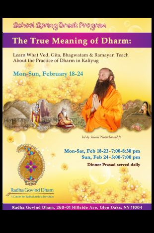 Spiritual Speech Series - The True Meaning of Dharm