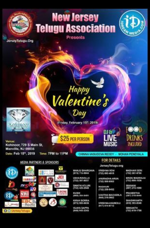 New Jersey Telugu Association presents Valentines Day Party -2019