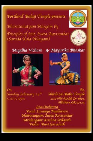 Bharatanatyam Margam
