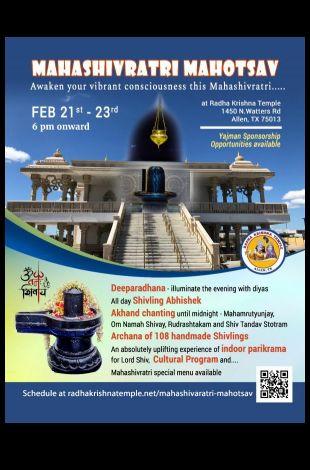 Mahashivratri Mahotsav
