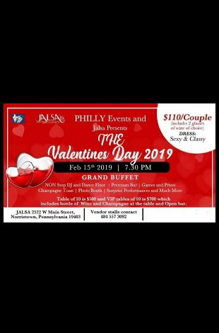 THE Valentines Day PHILLY 2019