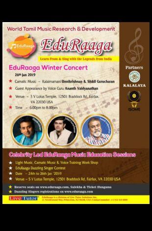Carnatic Music Concert