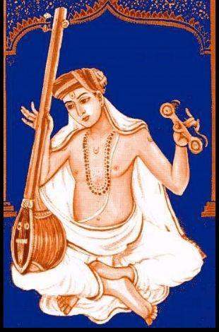 Thyagaraja Aradhana Utsavam