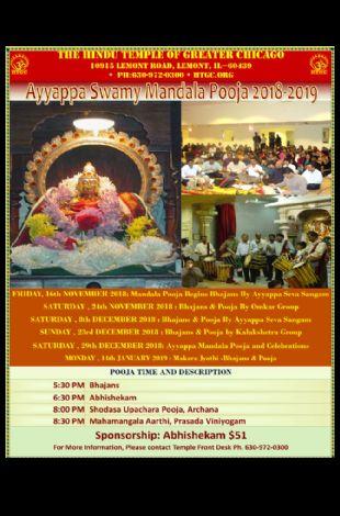 Ayyappa Swami Mandala Pooja 2018 - 2019