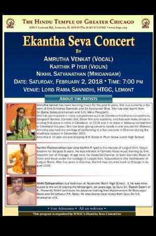 Ekanthaseva Concert By Amrutha