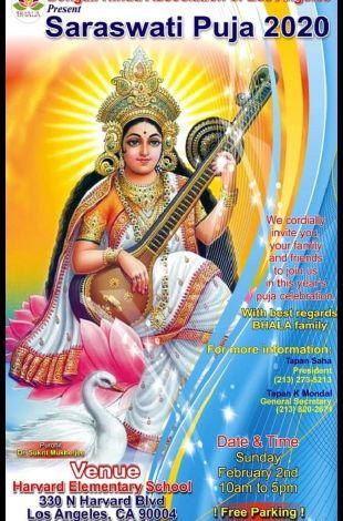 Saraswati Puja - 2020