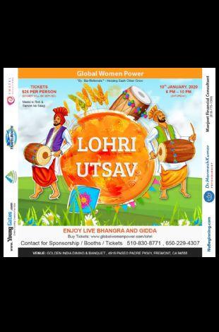 Lohri Utsav - 2020