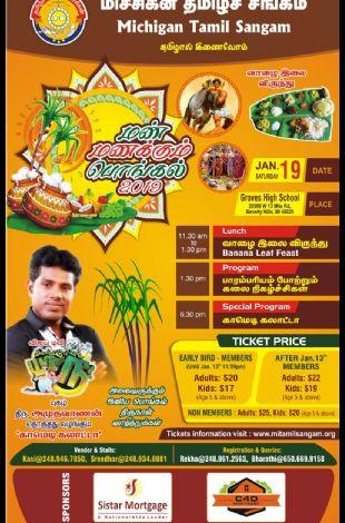 Pongal 2019 Celebrations