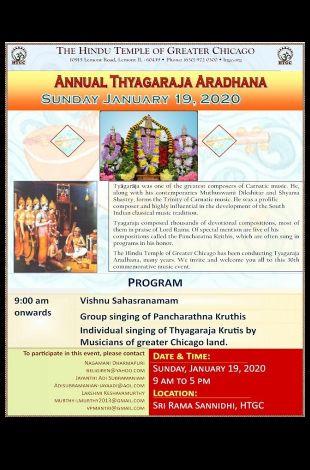 Annual Thyagaraja Aradhana