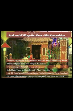 Village Hut Show Competition for Kids