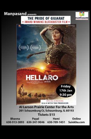 Hellaro - Gujarati Movie