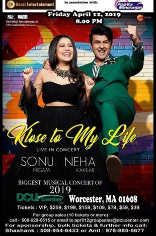 Sonu Nigam and Neha Kakkar Live in Concert