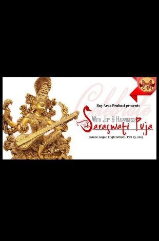 Bay Area Prabasi Saraswati Puja