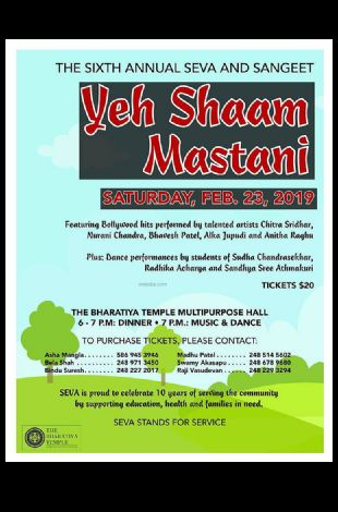 Yeh Shaam Mastani