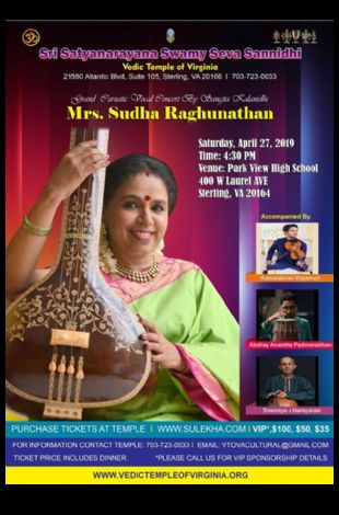 Grand Carnatic Vocal Concert by Sangita Kalanidhi Mrs. Sudha Raghunathan