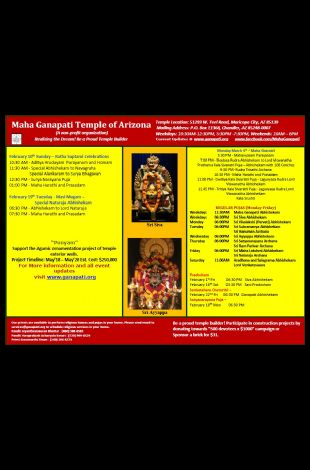 Maha Sivaratri Celebrations