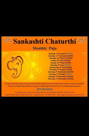 Sankashti Chaturthi Monthly Puja