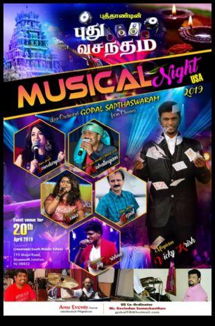 Musical Night 2019