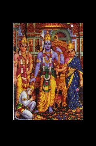 Akhanda Ramayan Recitation